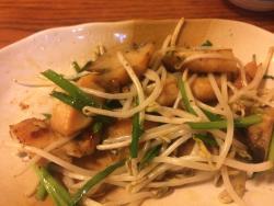 Sushi Seafood Shima Ryori Appi
