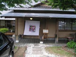 Azumasaryo Fukushima