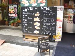 Lille Cafe Sannomiya