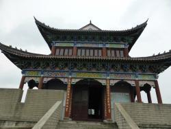 Xiantao