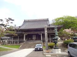 Sotoshu Koryuji Temple