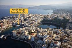 Astra Tours