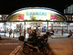 Whampoa Food Center