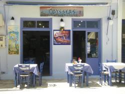 Οδυσσέας Εστιατόριο