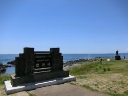 Sanriku Reconstruction (Fukko) National Park