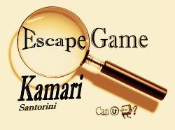 Escape Game Kamari