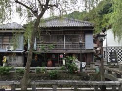Kazemachi Kobo