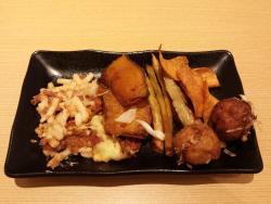 Hifumi Japanese Restaurant