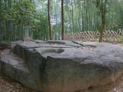 Sakafuneishi