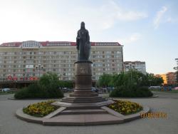 Rijskaya Hotel