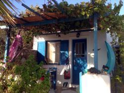 O Kipos Guesthouse