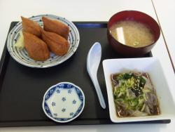 Sakura Sushi & Japanese Grocery