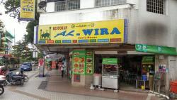 Restoran Al Wira