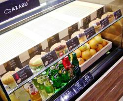 Azabu Cafe