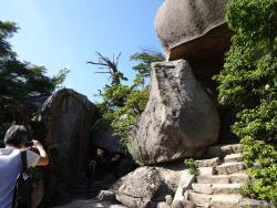 Kuguri Rock