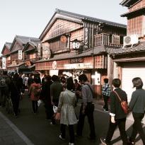 Honey House Matsujironoho Iseoharaimachi
