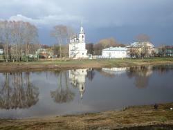 Городище, место основания г. Вологда