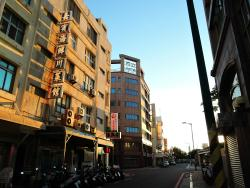 Jia Bin Szechuan Cuisine and Seafood Restaurant