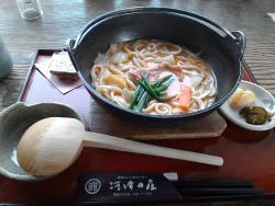 Kawazu no Sho