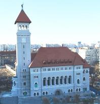 Sector 1 Municipal Hall of Bucharest