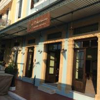 Taverna O Platanos