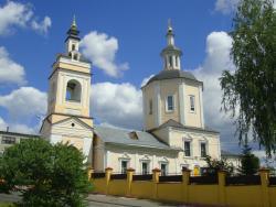 Mining Nicholas Diocesan Monastery
