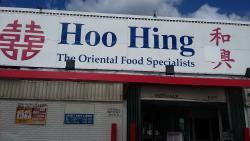 Hoo Hing Limited