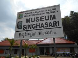 Singhasari Museum