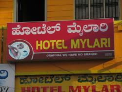 Mysore Mylary Hotel Restaurant