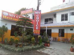 Kathmandu My Choice Restaurant & Bar