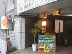 Nikusho Mizuki