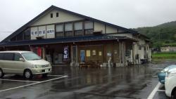 Iisato Sakagawa Hall