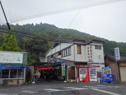 Kanko Center Inoue Shokudo