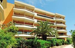 Pierre & Vacances Residence Les Platanes