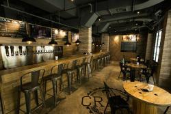 CRAFT Silom 981