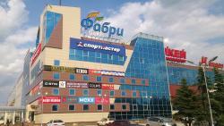 Mall Fabri
