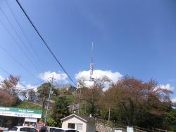 Ogonzan Mountain