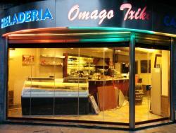 Omago Txiki