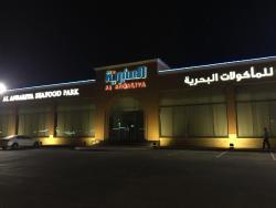 Al Anbariya Sea Food Park