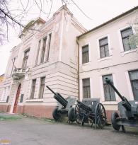 Military Museum