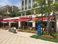 Anniversaire Cafe & Restaurant Minatomirai