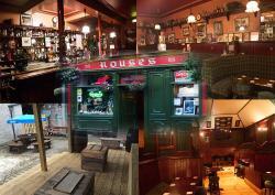 Rouse's Bar