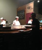Itacho Japanese Restaurant