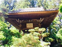 Zuiho Temple