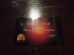 Fox'S Tail Pub