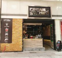 Cream Soldier Cafe