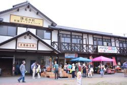 Michi-no-Eki Higashiura Terminal Park