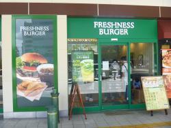 Freshness Burger, Piole Himeji