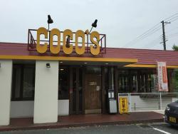 Coco's Japan