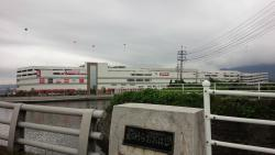 You Me Town Hatsukaichi